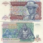 Zaire 50000 Zaires 1991 (J 9465532 S) UNC