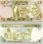 Zambia 2 Kwacha (1980-88) UNC