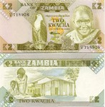 Zambia 2 Kwacha (1980-88) (84/B 2767xx) UNC