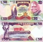 Zambia 50 Kwacha (1986-88) UNC