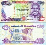 Zambia 100 Kwacha (1991) (AD series) UNC