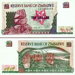 Zimbabwe 10 Dollars 1997 UNC
