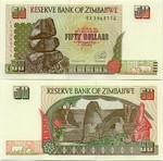 Zimbabwe 50 Dollars 1994 UNC