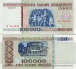 Belarus 100000 Rubl'ou 1996 (zV75449xx) UNC