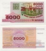 Belarus 5000 Rubl'ou 1998 (RG39467xx) UNC