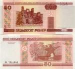 Belarus 50 Rubl'ou 2000 (Ll21683xx) UNC