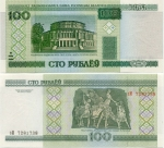 Belarus 100 Rubl'ou 2000 (tB02572xx) UNC
