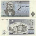 Estonia 2 Krooni 1992 (AC73094xx) UNC