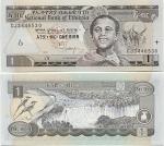Ethiopia 1 Birr 2003 (EM94015xx) UNC