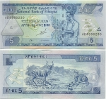 Ethiopia 5 Birr 2003 (AL25842xx) UNC