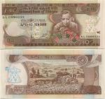 Ethiopia 10 Birr 2003 (CD03567xx) UNC