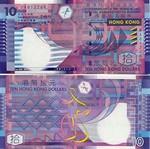 Hong Kong 10 Dollars 2002 (ZZ5294xx) UNC