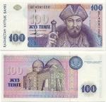 Kazakhstan 100 Tenge 2001 (GA78447xx) UNC