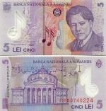 Romania 5 Lei 2005 (067C/51387xx) UNC