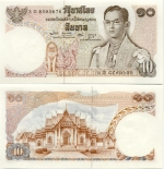 Thailand 10 Baht (1969-78) UNC
