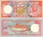 Bhutan 500 Ngultrum (2000) (H/2 4109311) UNC