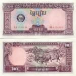 Cambodia 20 Riels 1979 (NgoDo17335xx) UNC