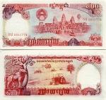 Cambodia 500 Riels 1991 (KaTha58517xx) AU-UNC