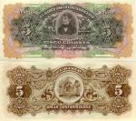 Costa Rica 5 Colones 1911 (A-14418x) UNC