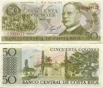 Costa Rica 50 Colones 1974 (C2039851) UNC