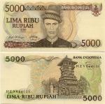 Indonesia 5000 Rupiah 1986 (HZV0446xx) UNC