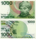 Israel 1000 Sheqalim 1983 (3750547xxx) UNC