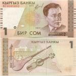 Kyrgyzstan 1 Som 1999 (BH72311xx) UNC