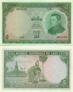Laos 5 Kip (1962) (A.16/068xxx) UNC