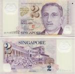 Singapore 2 Dollars (2005) UNC
