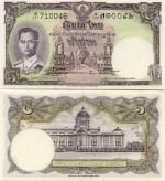 Thailand 5 Baht (1956) (G:141/189572) UNC