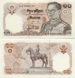 Thailand 10 Baht (1980) UNC