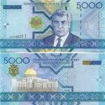Turkmenistan 5000 Manat 2005 UNC