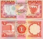 Bahrain 1 Dinar 1973 (??0147xx) UNC-