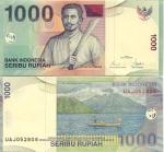 Indonesia 1000 Rupiah 2000/2004 (KSF4280xx) UNC