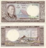Laos 100 Kip (1974) (B1/4952xx) UNC