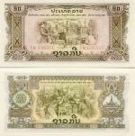 Laos 20 Kip (1975-79) (ser#vary) AU