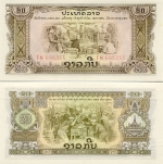 Laos 20 Kip (1975-79) (ser#vary) UNC