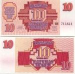 Latvia 10 Rublu 1992 (BK1456xx) UNC