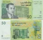 Morocco 50 Dirhams 2002 UNC