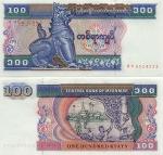 Myanmar 100 Kyats (1994) (BV65245xx) UNC