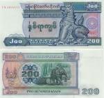 Myanmar 200 Kyats (1991-98) (EN24669xx) UNC