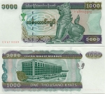 Myanmar 1000 Kyats (1998) (CV6119595) AU-UNC
