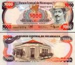 Nicaragua 5000 Cordobas (1987) (G-000763xx) UNC