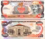 Nicaragua 5000 Cordobas (1988) UNC