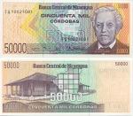 Nicaragua 50000 Cordobas (1989) (FA10021267) UNC
