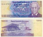 Nicaragua 10 Million Cordobas (1990) (FB261053xx) UNC