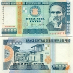 Peru 10000 Intis 1988 (A80834xxR) UNC