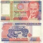 Peru 50000 Intis 1988 UNC