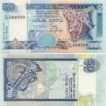 Sri Lanka 50 Rupees 2004 UNC