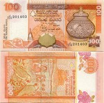 Sri Lanka 100 Rupees 1.7.2004 (J/353 6864xx) UNC